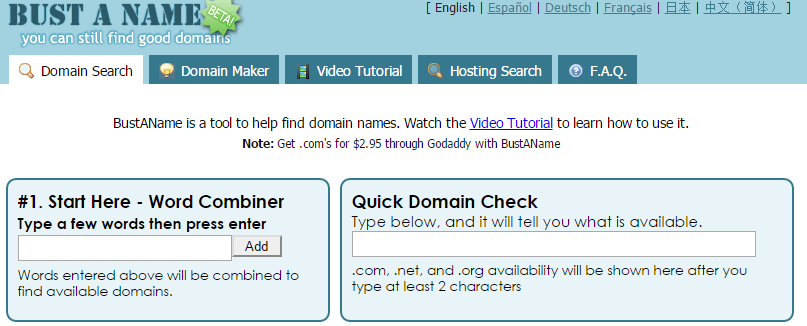 domains bust a name